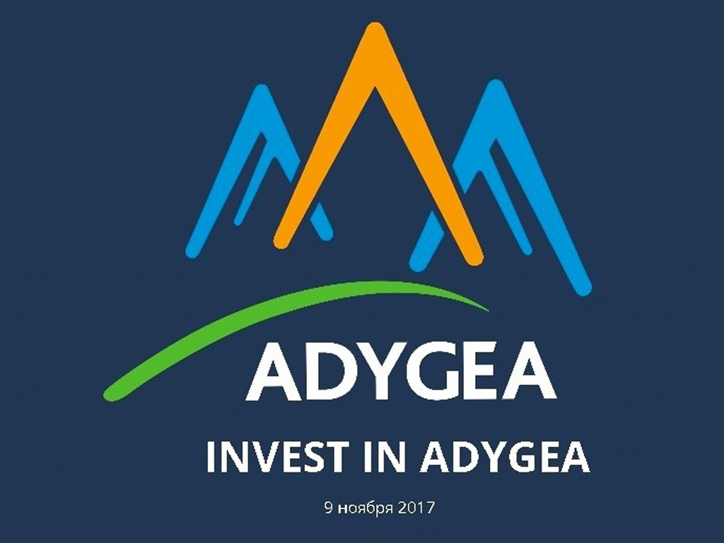 Invest in Adygea